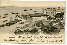 More details for hong kong 1901 view of shore -  postcard to kent gb - stamp removed - sent egypt