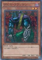 Yu-Gi-Oh! Cyber-Stein Normal Parallel Rare 20AP-JP012 Japanese