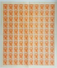PAKISTAN 1964 Full Sheet 2c. Orange INVERTED WATERMARK SG 206w MNH
