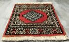 Hand knotted Vintage Pakistan Bokhara Jhaldar Wool Area Rug 1 x 1 Ft (3790 KBN)