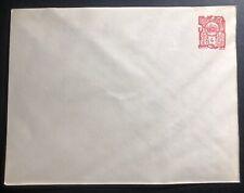 Mint Vietnam French Indochina Cochina Envelope 6 Cents