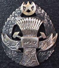Order of Labor of Choresm SSR  #246 Prewar Soviet Award USSR