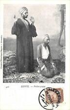 CPA EGYPTE PRIERE ARABE (dos non divisé)