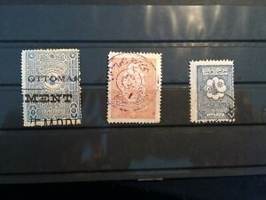 Turkey/Ottoman Emp.  unknown stamps Used with clear postal stamp Very Rare