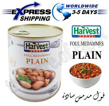 Egyptian Harvest Plain Fava Beans Foul Medames Cooked Ready To Eat 700g فول مدمس