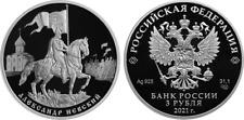 3 ROUBLE RUSSIA PP 1 OZ silb 2021 Grand Prince Alexander Nevsky Prince Newski PF