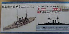 HI MOLD 1/700 IJN BATTLESHIP MIKASA #HM 010- OPENED NEVER STARTED