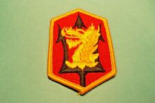Military 631st Fld Artillery Brigade Patch Full Color Insignia Unit US Army #716