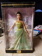 BARBIE COLLECTOR EDITION THE STYLE SET COLLECTION   EXOTIC BEAUTY