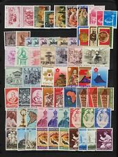 Vatican City - 63 mint stamps, almost all commemoratives