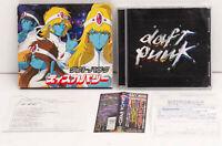 DAFT PUNK - Discovery - Japan CD VJCP 68283 w/Obi Box 2001 Leiji Matsumoto