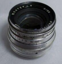 JUPITER 8 Russian Lens F 2/50 mm for M39 L39 mount FED Zorki Leica Camera  1629