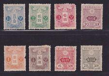 Japanese 1914 Wmked Taisho Series Mint Short Set inc. 20s Original Gum
