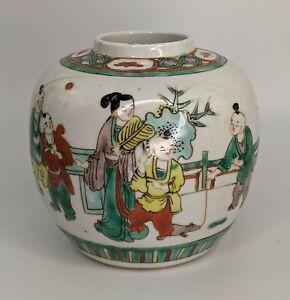 Chinese Antique Porcelain Famille Verte Ginger jar - Kangxi Mark 19th Qing