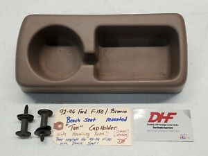 92-96 Ford F150 F250 F350 Bronco Cup Holder Mocha Brown OEM 1992 1993 1994 1995!