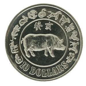 Singapore - Nickel 10 Dollars Coin - 'Year of the Pig' - 1983 - UNC