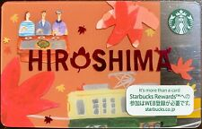 Starbucks Gift Card JAPAN City Hiroshima