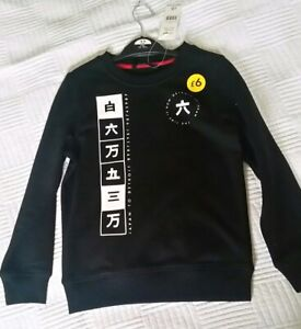 From Japan to Detroit Funny T-Shirt  Long sleeve child size 8 - 9 years 135cm