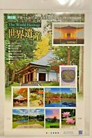 GIAPPONE JAPAN 2012 WORLD HERITAGE n.6 SPECIAL SHEET MNH** TEMPLE, GOLD, GARDEN