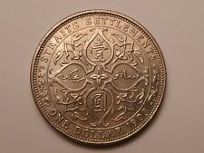 1903 B Straits Settlement Scarce Silver Dollar High Grade Au Key Date Coin