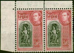Ceylon 1938 2R Schwarz & Karminrot SG396b Sehr Fein MNH Ecke Paar