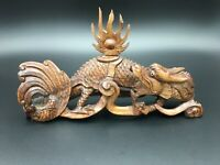 """Vintage Chinese Handcarved Wooden Dragon Figurine, 8 1/4"""" Widest, 4 1/2"""" High"""