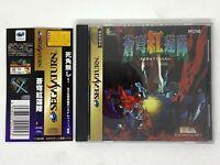 Soukyu Gurentai Terra Diver w/ Spine card Sega Saturn SS No blind spot