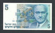 ISRAEL 5 NEW SHEQALIM 1987 Levi Eshkol P-52b UNC
