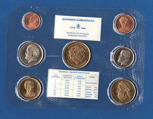 GREECE 2000.COMPLETE SET PRE-EURO COINS. DRACHMAI.ALEXANDER.HOMER.ARISTOTLE.