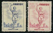 30/China Taiwan 1954 Tag der Jugend Läufer Sport ** MNH