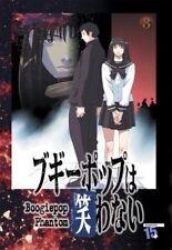 Boogiepop Phantom - Evolution 3 (DVD, 2003) New/Sealed
