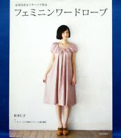 Feminine Wardrobe /Japanese Clothes Sewing Pattern Book