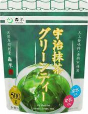 Morihan Sweet Matcha Green Tea Powder Kyoto Uji 500g