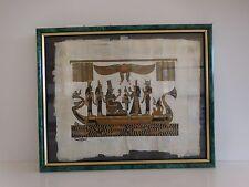 Papyrus égyptien ARTBOOK by PN