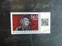 2013 HUNGARY 200tH ANNIV RICHARD WAGNER  USED STAMP