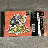 Angura Walker PS1 Soft  (Sony PlayStation 1) japan NTSC-J