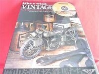 Vintage Harley Davidson Perfect Data Book w/DVD