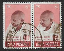 More details for india 1948 gandhi 10r. purple-brown & lake sg 308 used pair