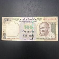 Foreign Currency - Lot Of Ten (10) Indian 500 Rupee, Circulated