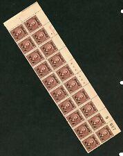 China 1948 Taiwan Forerunner 15¢ Martyr Inscription Block Unwmk MNH H445