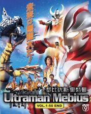 Ultraman Mebius (Vol: 1 - 50 End) with English Subtitles