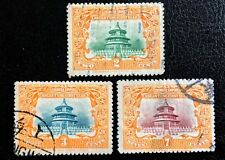 1909 China Stamps SC #131-133 Temple of Heaven Completed Set Fresh Used