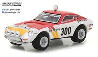 Greenlight 1:64 Tokyo Torque 1973 Datsun Baja Z #300 Brock Racing - Peter Brock