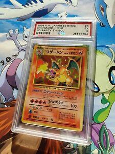 No Rarity Charizard Base Set 1st edition PSA 5 Pokemon Card Game 1996 1.5 Metre