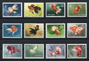 CHINA PRC 1960 GOLDFISH COMPLETE SET - S38 - SCOTT #506/517 MNH OG - SCV $1070
