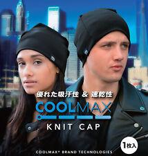 Shinobu Sportif Quick Drying COOLMAX Cap Helmet Inner Skull Cap (knitted beanie)
