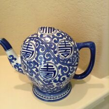 Rare Hand Painted Chinese Puzzle Cadogan Teapot Or Wine Pot
