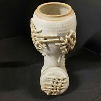 Vtg Studio Art Pottery Stoneware Pedistal Vase w/ Lid by Sladek 1969