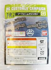 Bandai Gundam HG Customize Campaign 2016 Summer Set G NEW Toys Building Weapons