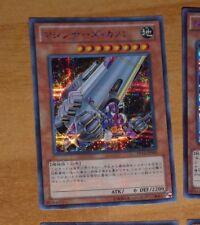 YU-GI-OH JAPANESE SECRET RARE CARD pp13-jp003 Machina Cannon JAPAN NM #3
